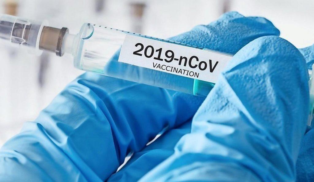 Вакцина от Covid19
